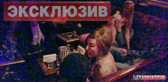 москва клуб клубе леди