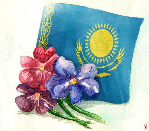 День независимости казахстана картинки детей
