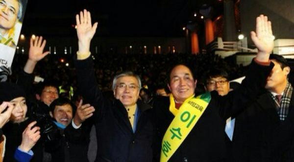 시민여러분. 박근혜가 싫어하는 이수호 교육감 후보입니다.  문재인 대통령 후보와 하나라고 합니다. 투표용지 네번째 칸입니다. http://t.co/QsLMEJ2s