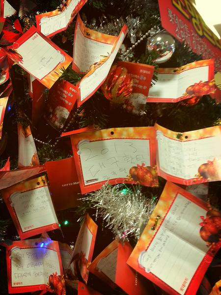 크리스마스 트리에 달았어요 ㅎ 2013 대구홧팅♡ http://t.co/WGmyq9oA