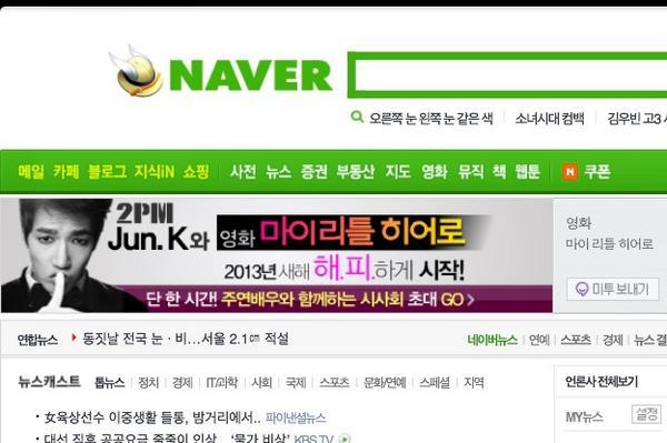 지금 네이버에 2PM Jun.K와 함께한 <마이 리틀 히어로> OST M/V가 떴습니다~♪ 단 한시간동안 #마리오_Jun.K 해시태그와 함께 <마이 리틀 히어로>를 응원해 주세요! http://t.co/W9arFCgU