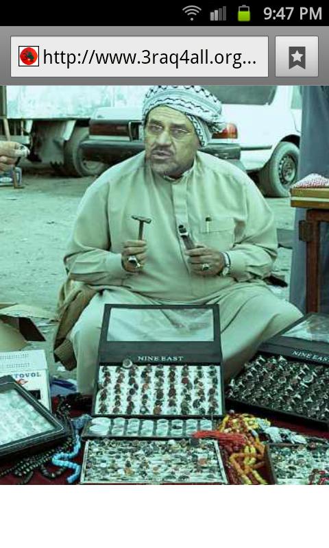 فضح  نوري المالكي A0XjK98CAAEU9l6