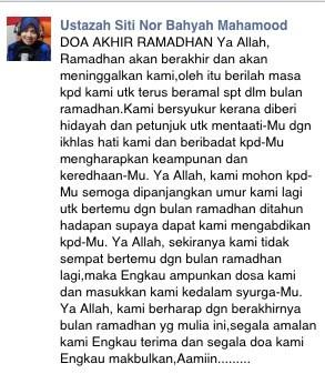 Farhan Johari On Twitter Doa Akhir Ramadhan Mari Sama Kita Amalkan T Co Iufevo