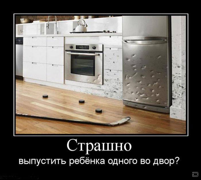 Пасхальными, кухня приколы в картинках