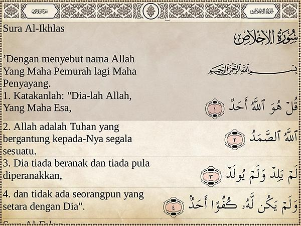 National Day Of Reconciliation The Fastest Surah Al Ikhlas