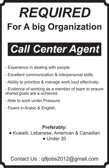 JobS/وظائف in Kuwait on Twitter: