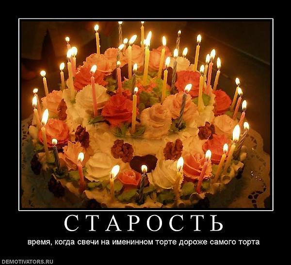 Картинки с анимацией торт со свечами, хорошего вечера девушке