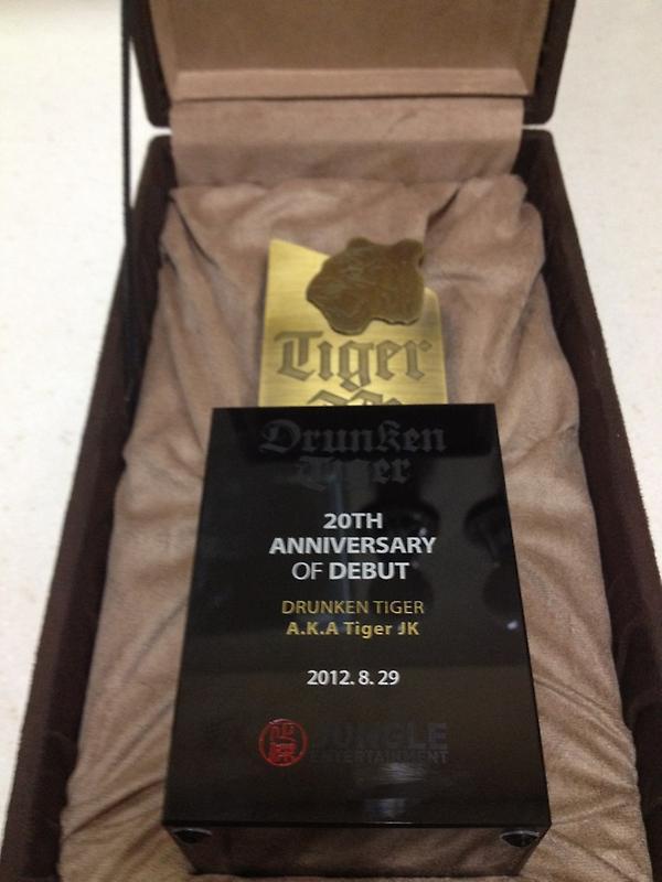 타이거jk 무대공연 데뷔 20주년!!! http://t.co/Ct6wVoLy