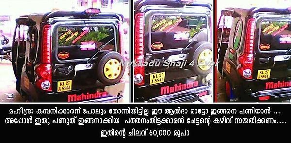 Paduvilanauto Rickshaw In Keralarear Side Is Modified To Look Like ScorpioEven Auto Drivers R Fans Tco I90T0yRH
