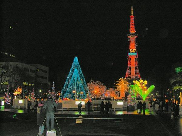 Hokkaidopic.twitter.com/DQnCesHp