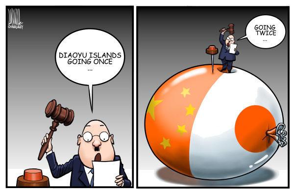 中国日报漫画家罗杰的钓鱼岛漫画。政治指向也很清楚。 pic.twitter.com/XKdbmM0h