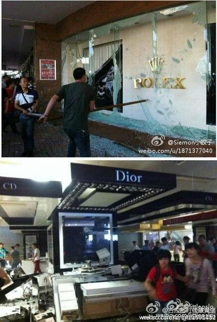 Changsha anti-Japan protestors smashed Rolex & other lux stores. Rolex said some watch got stolen. pic.twitter.com/DXaPfZL1