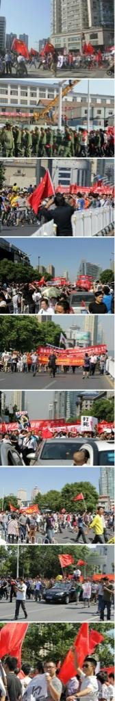 Changsha anti-Japan protest today. Police was ordered not to stop any anti- Japan protests in different cities. pic.twitter.com/7YrQZSD5