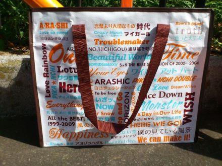 arashi tote bag