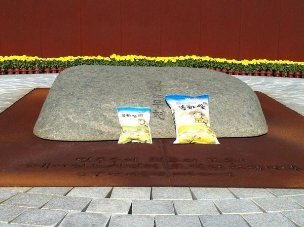 봉하마을 첫 햅쌀을 대통령님께 올렸습니다 http://t.co/jd764R0l
