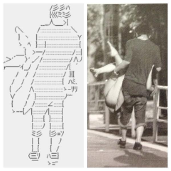 前田 敦子 佐藤健