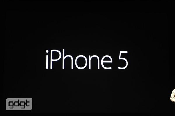 Сегодня Apple представляет iPhone 5. http://pic.twitter.com/wM6gitCW