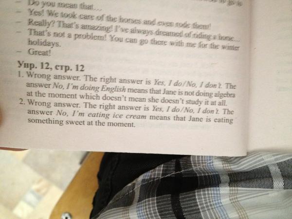Решебник английский язык 5 класс афанасьева михеева баранова 2 часть