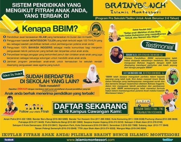 Brainybunch Melawati On Twitter Why Brainy Bunch Islamic