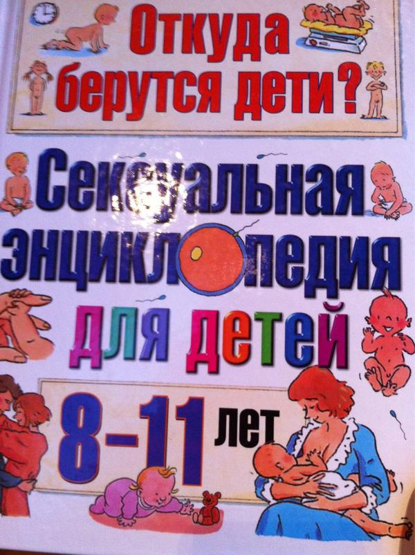 L\'Africa romana: Atti dell\'XIII Convegno di studio, Djerba, 10 13 dicembre 1998 (L\'Africa romana), Vol.