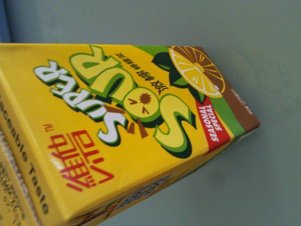 Alex Yiu On Twitter Super Sour Vita Lemon Tea Highly Un