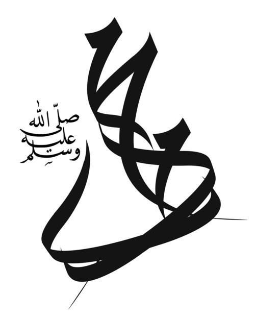 سجلوا حضوركم بالصلاة على محمد وآل محمد - صفحة 28 A4JfgBRCQAEpIq1