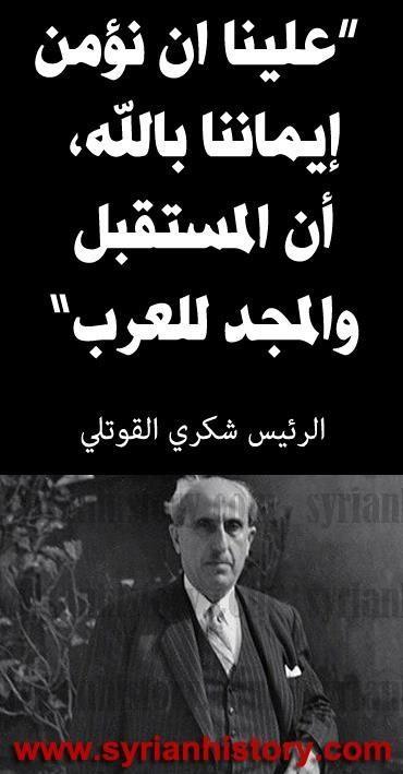 Thumbnail for القومية العربية: هل على رأس العرب (لا مؤاخذة) ريشة؟