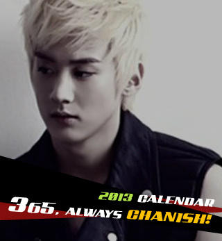 [CALENDAR 2013] Мой мальчик, к твоему 20тилетию+ 365, Always Chanish A4jDJf6CYAE_9Tq