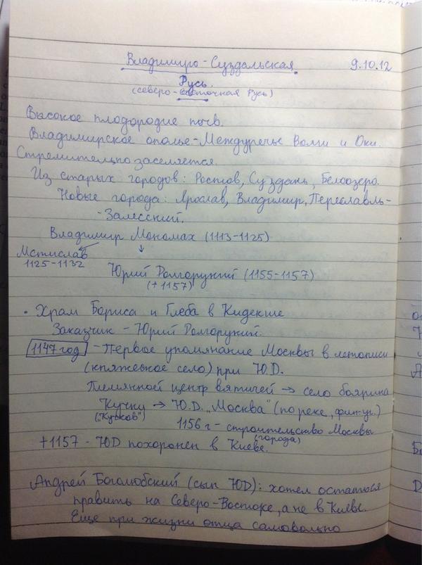 Конспект урока 10 класс краткая история развития биологии