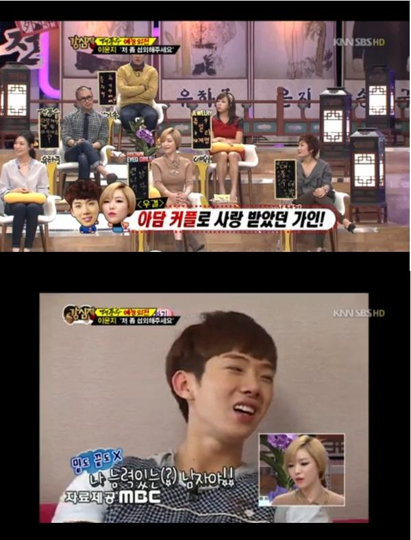 gain and jo kwon dating 2012 nissan