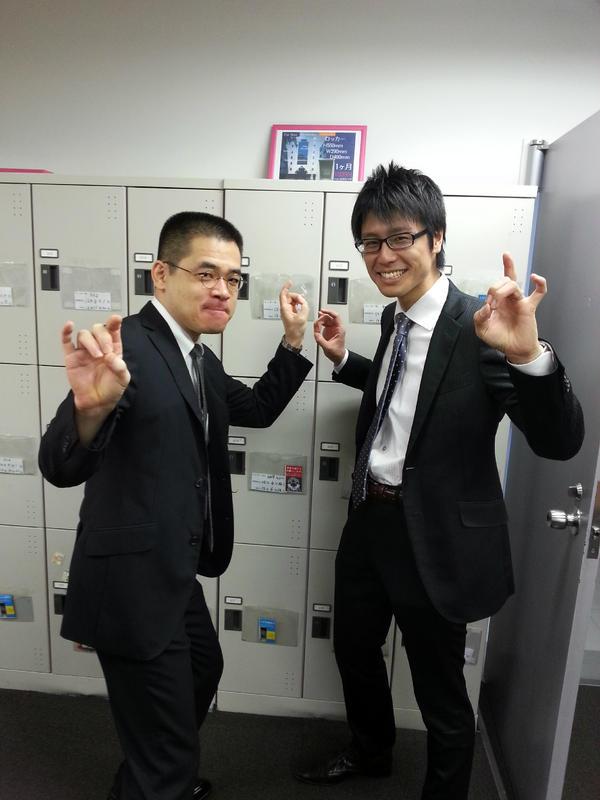 司法 書士 塾 伊藤