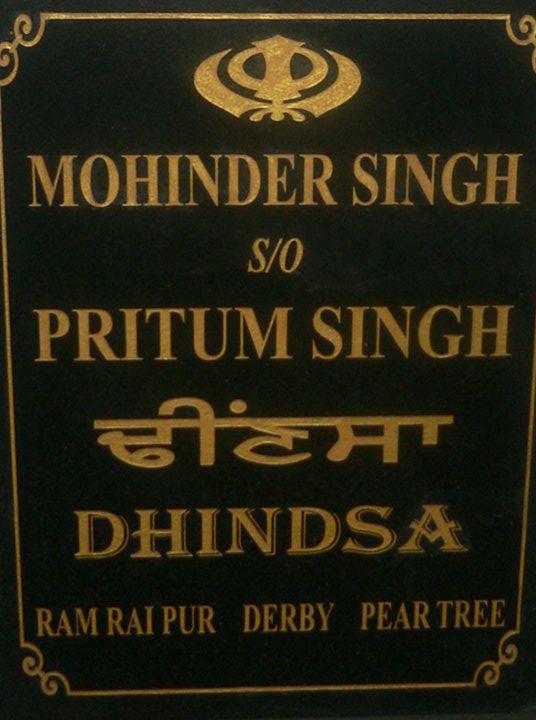 Ram Rai Pur