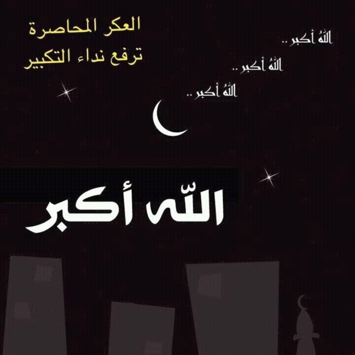 RT @SakinaAlekri: #Bahrain  #ᄃニツᆵネᄃ_ᄃトᄍテᄆ_ᄃトナニテネᄄᄅ  ᄃᄆᆰチᄃᄍ ᄃトᆰテᄄハᄆᄃᆰ ナニ ᄈᄋネᆳ ᄃトナᆳᄃᄉᄆハニ ᄃトナᄌトネナハニ ᄃトᄃニ チハ テト ᄃニᆳᄃᄀ ᄃトᄍテᄆ http://t.co/ojHmsHmV