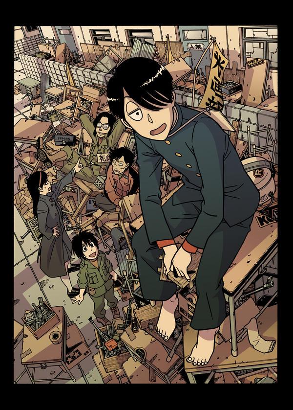 日本橋ヨヲコ少女ファイト最新第15巻発売中 On Twitter 今日の仕事が