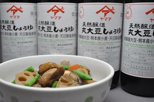 熊本で有名なヤマアこと松合食品の丸大豆しょうゆが楽天市場で販売開始。熊本阿蘇産大豆(無農薬)、熊本菊池小麦(無農薬)、オーストラリア産天日塩使用、無添加。是非1度お試しください。 http://t.co/Vj1vPsRm
