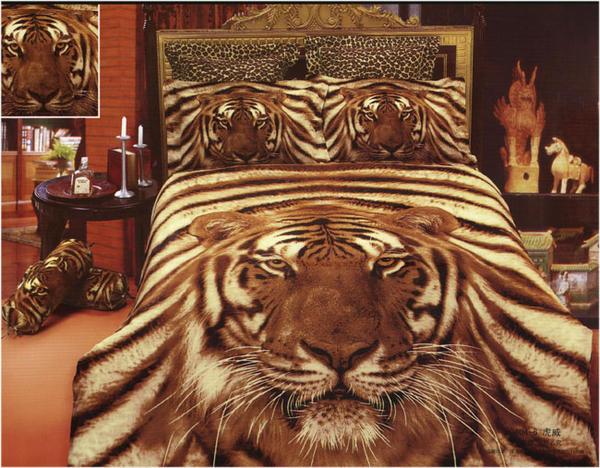 dikke tijger dikketijger
