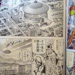 b10576d065d6f RT  sarayashiki  もうすぐ2013年だというのに宮下あきら先生のスタイルはこの20年、微塵も揺るがず、流石だと感心した。 ...