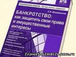 Рефераты по теме психология развития предприятий