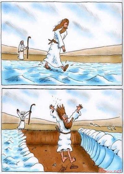 може картинка не балуйся иисус все видит потолке может