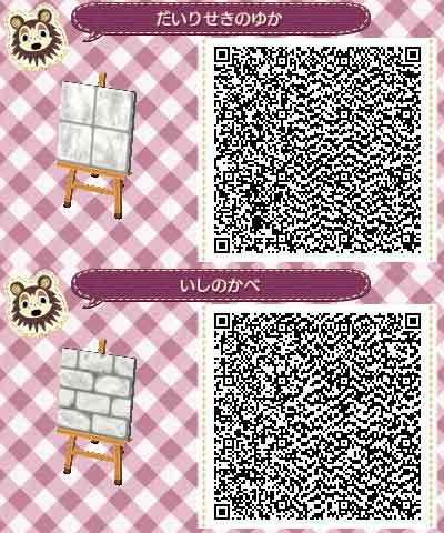 On twitter qr for Carrelage kitsch animal crossing new leaf