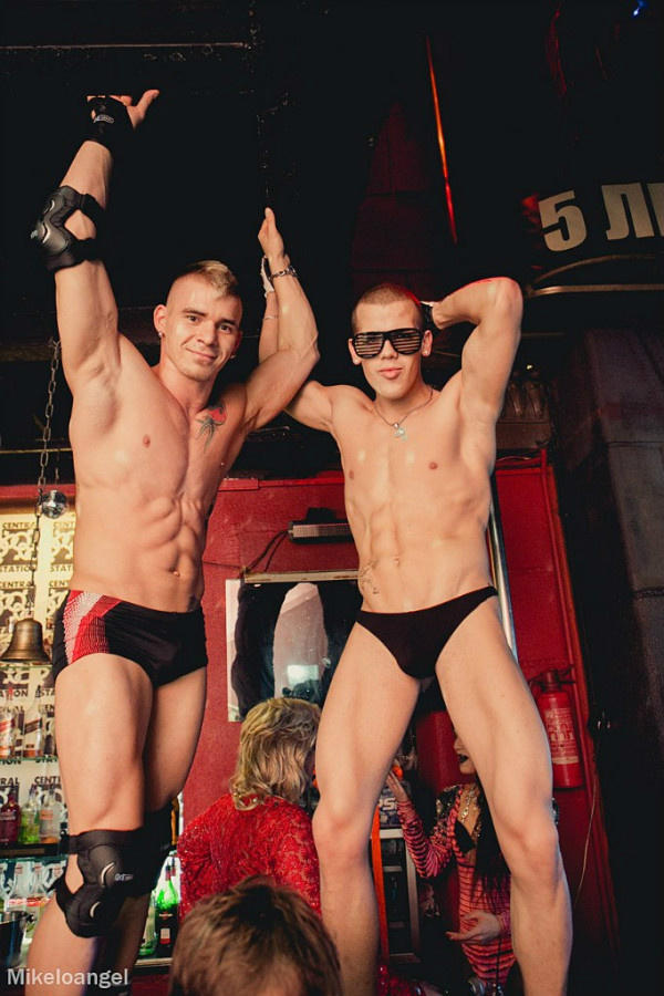 Moscow gay club central station reportedly shut down