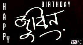 Happy Birth Day #Zubeen Da Love You http://t.co/NyHdS1G9