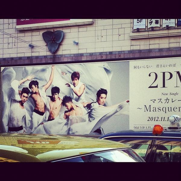 Masqueradeの宣伝車♡♡깍(ू•‧̫•ू⑅) D-2!!!!! http://t.co/HaGE0YNP