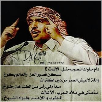 ابـتـدي الشاعر : عيد الهبداني