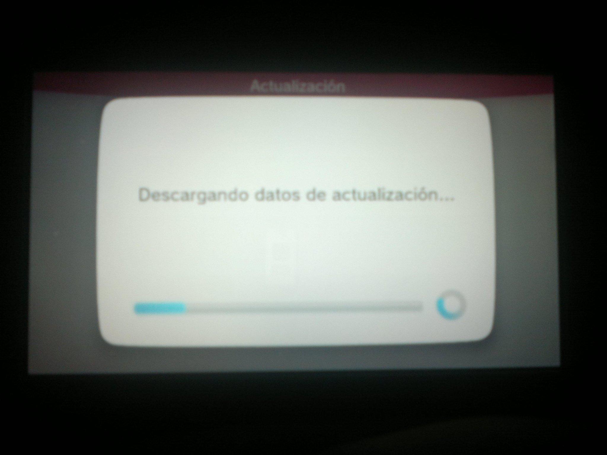 Primera actualización Wii U España