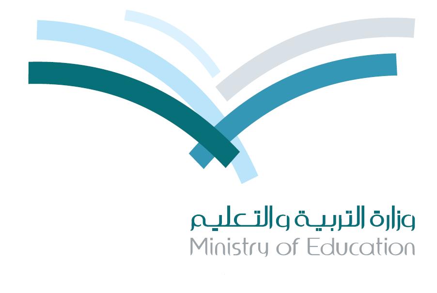 معنى وصور شعار وزارة التربية والتعليم الجديد A83zNkICAAMGj02.png: