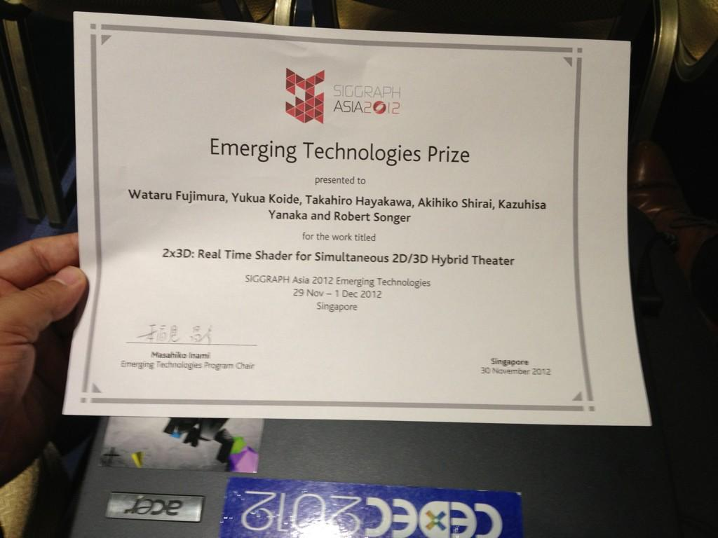 Emerging Technologies Prize