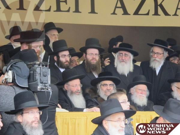 Satmar Headquarters On Twitter Satmar Grand Rabbi Aaron With Bmg