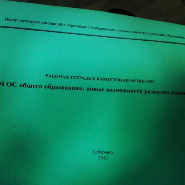 pdf conceptos