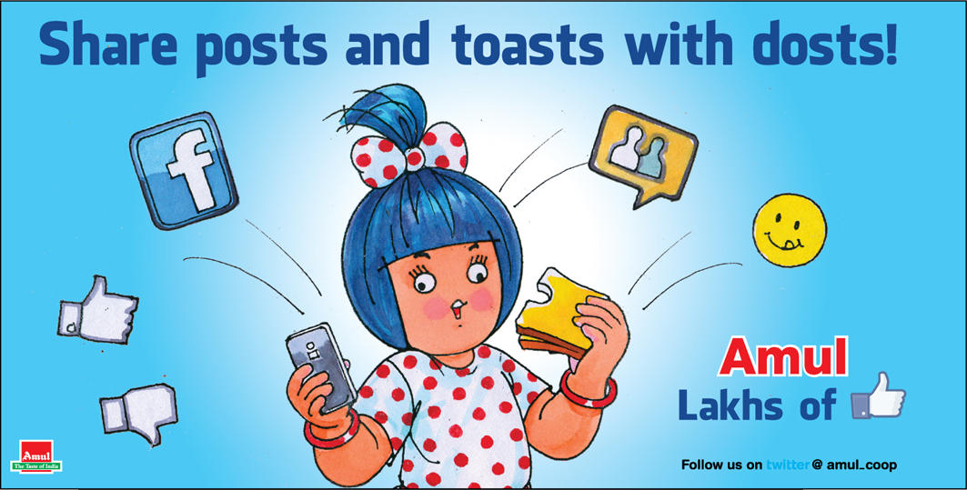 Freedom to express our views on social networking sites : Amul Topical